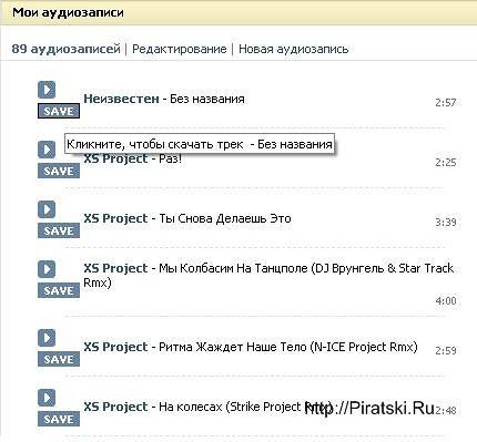 вконтакте вход vkontakte.ru