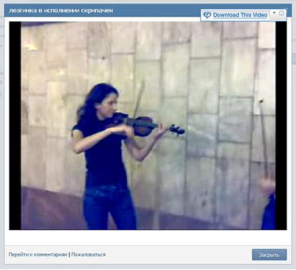 vkontakte.ru для белорусов