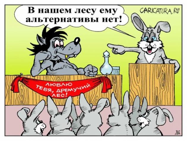 Нардеп Черноморов рассказал когда и как будут проходить местные выборы.
