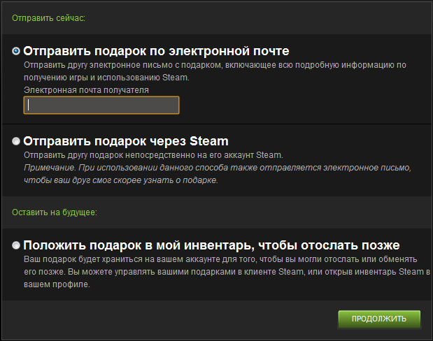 Steam gift проверка scream cs go setup