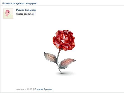 vkontakte заблокирован ссылка обход