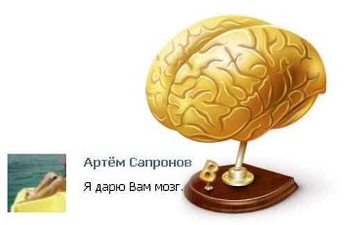 vkontakte dj 3.9 скачать бесплатно
