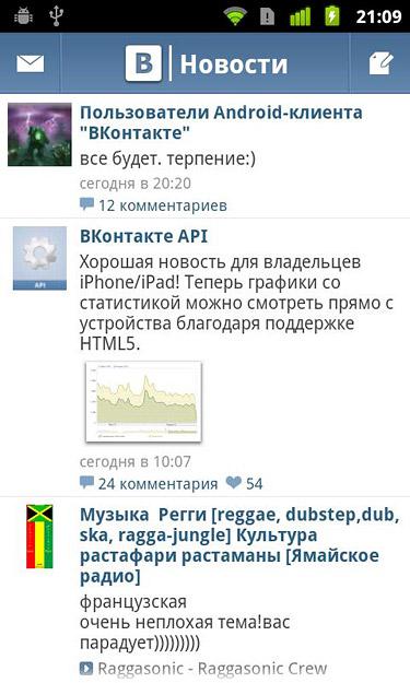 vkontakte удалить картинки