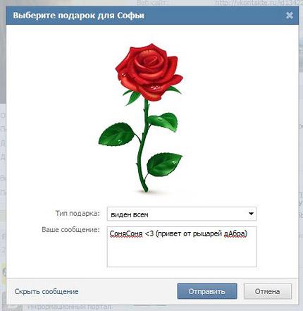 vkontakte.ru вход на мою страницу проблема