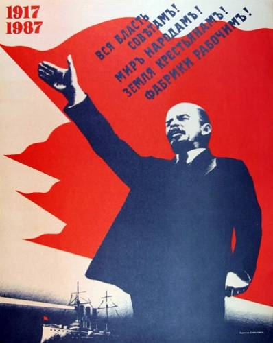 lenin essay Read this history other essay and over 88,000 other research documents lenin lenin vladimir ilyich ulyanov, better known as lenin, became the leading revolutionary figure in russia because of ability to lead.
