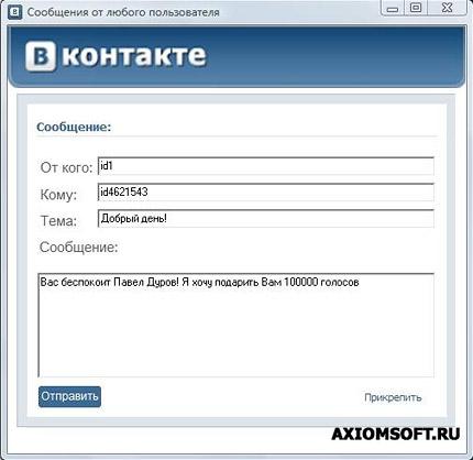 вконтакте социальная сеть еще одна регистрация