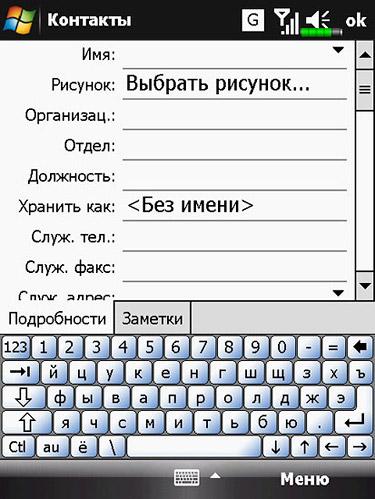 vkontakte.ru добро пожаловать w 450
