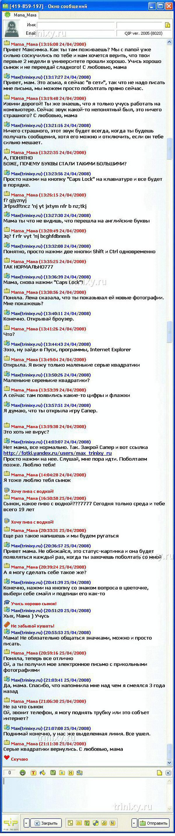 vkontakte.ru ��� �������� ���������� ����