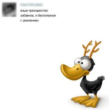 vkontakte api user details
