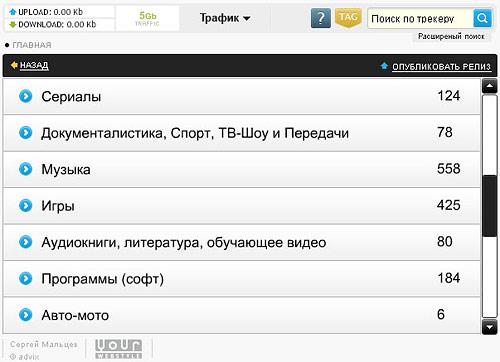 vkontakte.ru 6080893