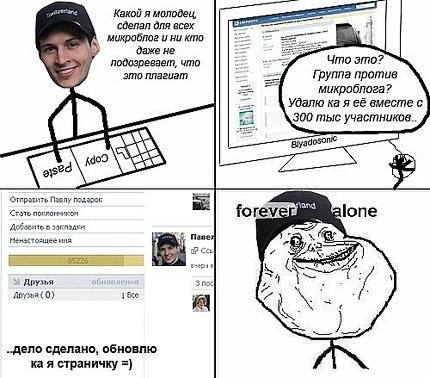 vkontakte.ru t kz