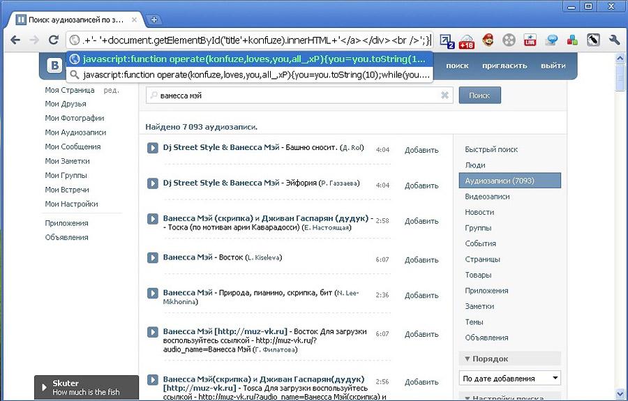 vkontakte активация своей страницы