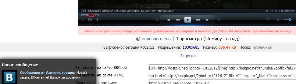 http://hostingkartinok.com/uploads/images/2012/04/2afbeb47790c4330ce7397440fb82c00.png