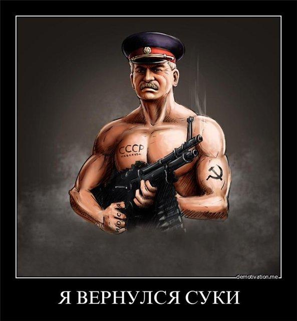 В оккупированном Севастополе на Первомай коммунисты звали Сталина и требовали отставки правительства РФ - Цензор.НЕТ 5627