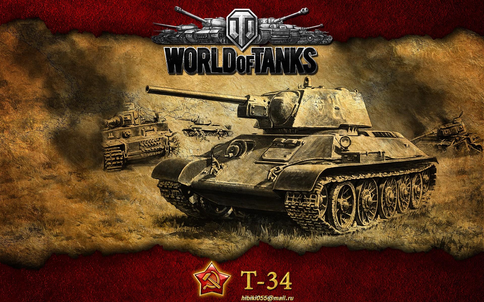 игра танки world of tanks скачать
